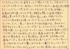 ハガキ集【No.129】