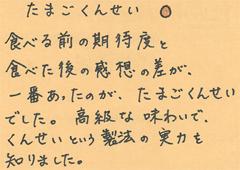 ハガキ集【No.131】