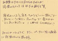 ハガキ集【No.134】