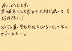 ハガキ集【No.135】