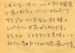 ハガキ集【No.138】