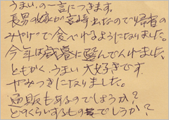 ハガキ集【No.140】