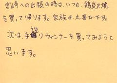 ハガキ集【No.141】