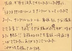 ハガキ集【No.144】