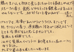 ハガキ集【No.147】