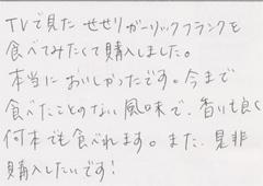 その4(151〜200)
