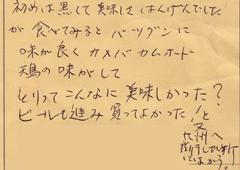 ハガキ集【No.201】