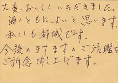 ハガキ集【No.202】