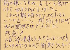 ハガキ集【No.211】