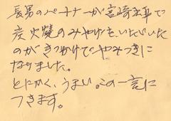 ハガキ集【No.213】