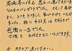 ハガキ集【No.215】