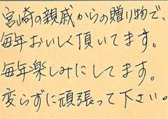 ハガキ集【No.216】