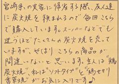 ハガキ集【No.224】