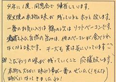 ハガキ集【No.226】