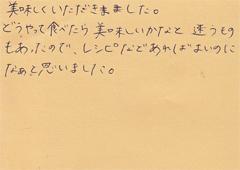 ハガキ集【No.230】