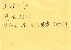 ハガキ集【No.232】