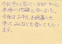 ハガキ集【No.233】