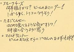 ハガキ集【No.234】