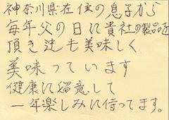 ハガキ集【No.236】