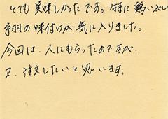 ハガキ集【No.241】