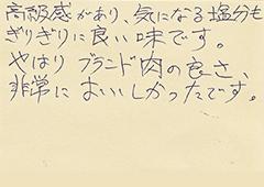 ハガキ集【No.245】