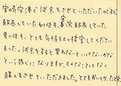 ハガキ集【No.247】