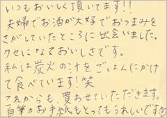 ハガキ集【No.248】