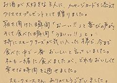 ハガキ集【No.251】