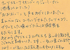 ハガキ集【No.257】