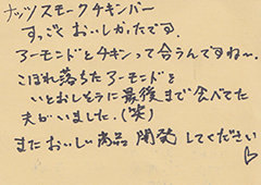 ハガキ集【No.259】