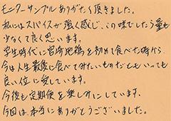 ハガキ集【No.264】