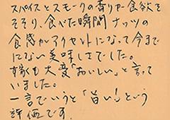 ハガキ集【No.266】