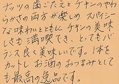 ハガキ集【No.267】