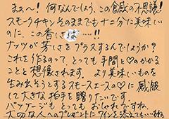 ハガキ集【No.268】