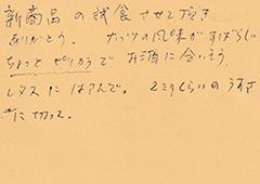 ハガキ集【No.269】