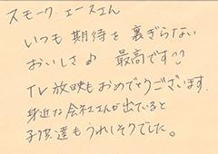 ハガキ集【No.271】