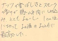 ハガキ集【No.273】