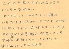 ハガキ集【No.274】