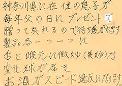ハガキ集【No.283】
