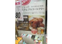 幸せの食卓フォト集【No.2】
