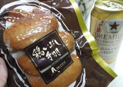 幸せの食卓フォト集【No.3】