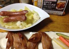 幸せの食卓フォト集【No.18】