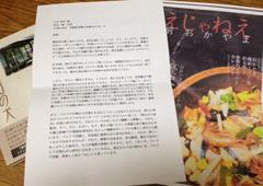 幸せの食卓フォト集【No.28】