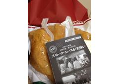 幸せの食卓フォト集【No.37】