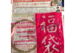 幸せの食卓フォト集【No.49】