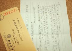 幸せの食卓フォト集【No.79】