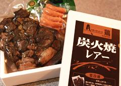 幸せの食卓フォト集【No.96】