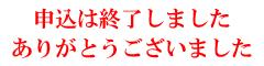 満天☆青空レストランギフトC