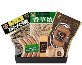 満天★青空レストラン受賞記念ギフト
