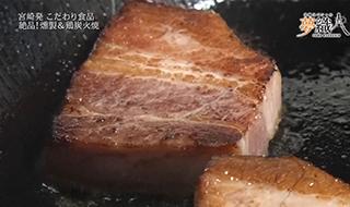 鶏炭火焼イメージ画像